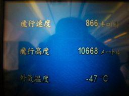 ブログ用IMGP3073.jpg