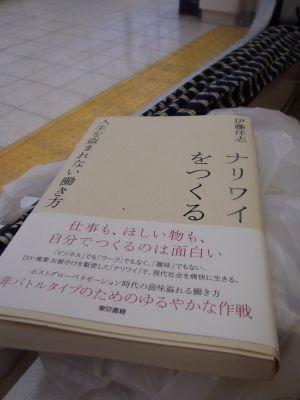 ブログ用P9300452.jpg