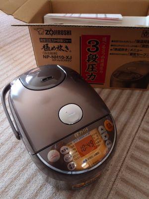 ブログ用PA280010.jpg