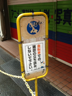 iphone/image-20120319132920.png