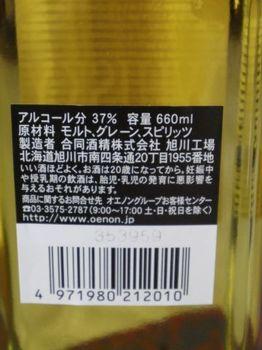 ブログ用_IGP3091.jpg